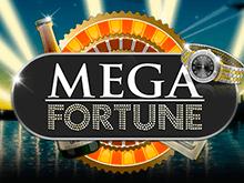 Реальный выигрыш в автомате Мега Фортуна