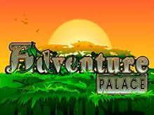 Автомат Adventure Palace на официальном сайте